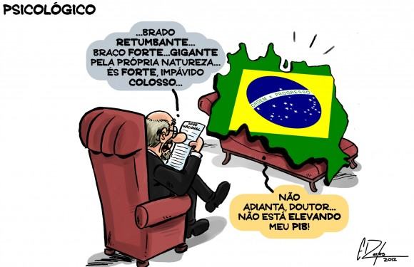 Charge 04