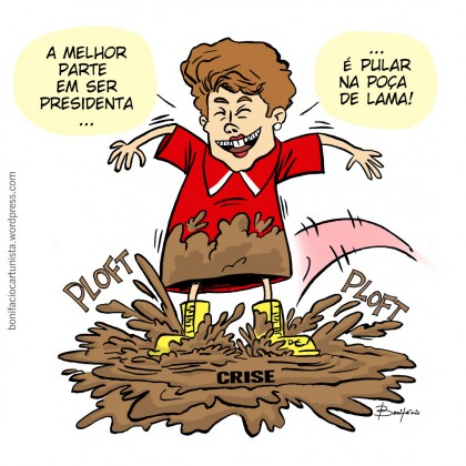 CHARGE_DilmaPIG