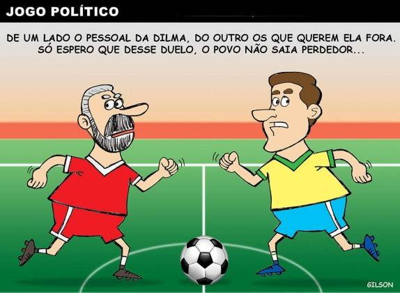 Charge dilma fora2